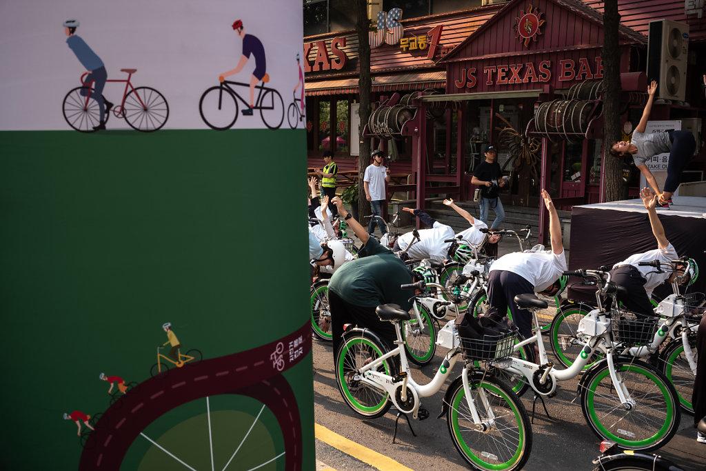 Seoul Bike